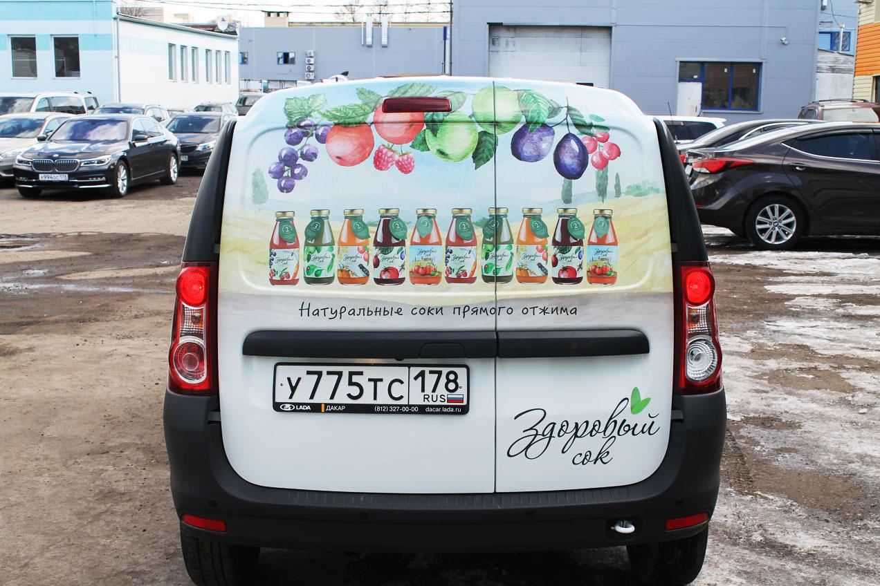 Реклама на авто здоровые соки
