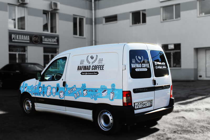 Реклама на авто кофе
