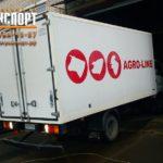 Реклама на газель Agro-line