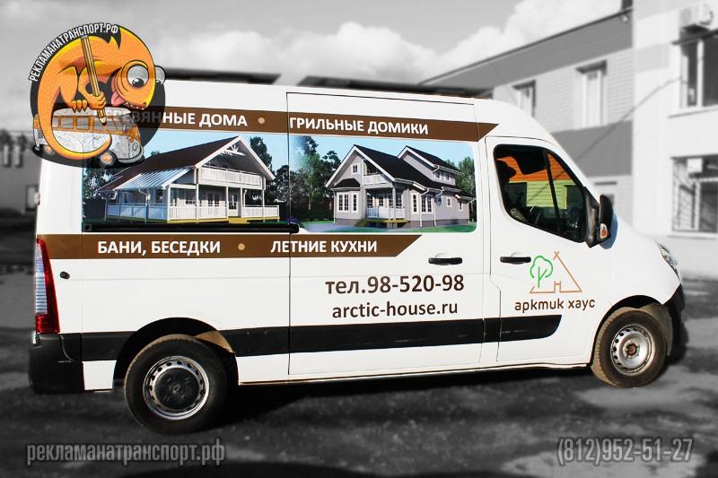 Реклама на авто Renault Арктик хаус