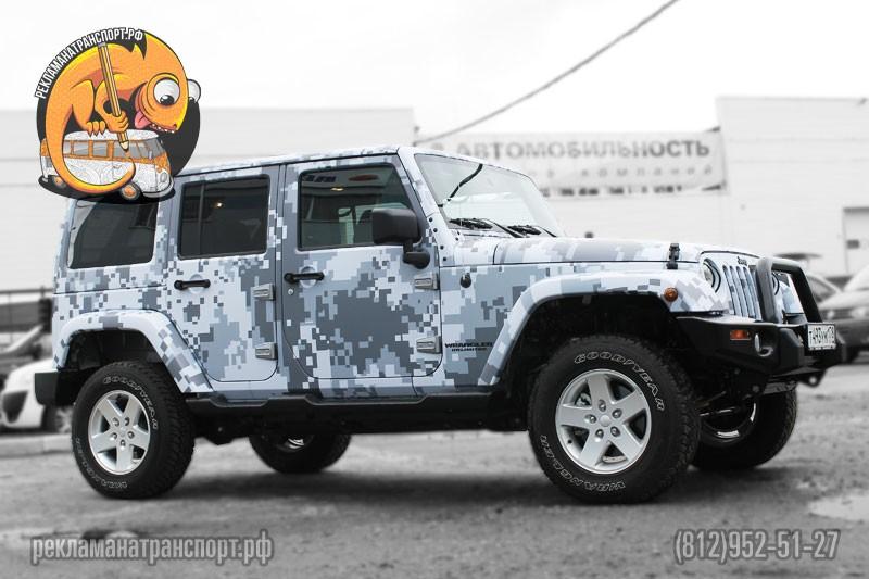 Пиксельный камуфляж Jeep wrangler camo