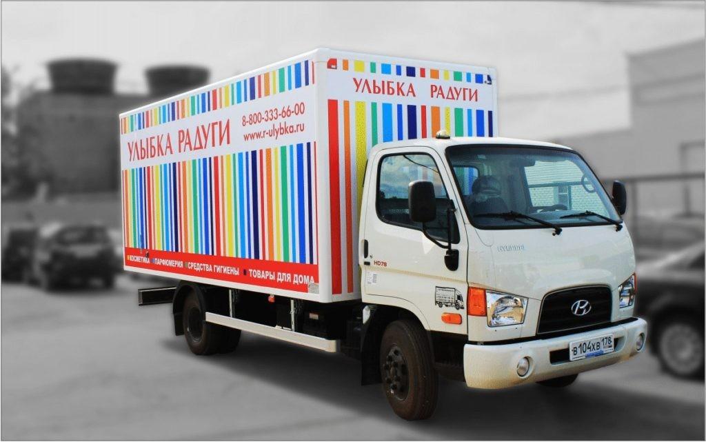 Реклама на авто Улыбка радуги Портер Porter
