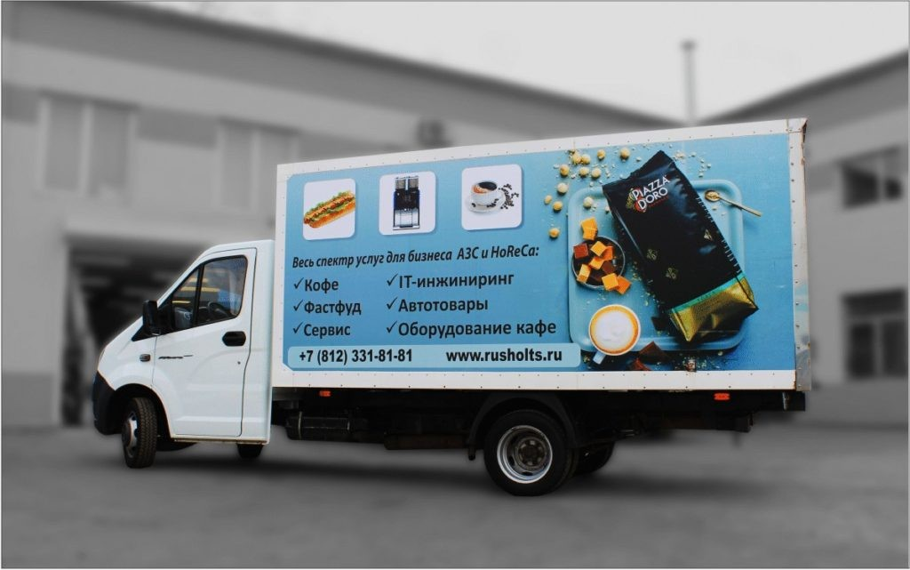 Реклама на авто HoReCa Газель