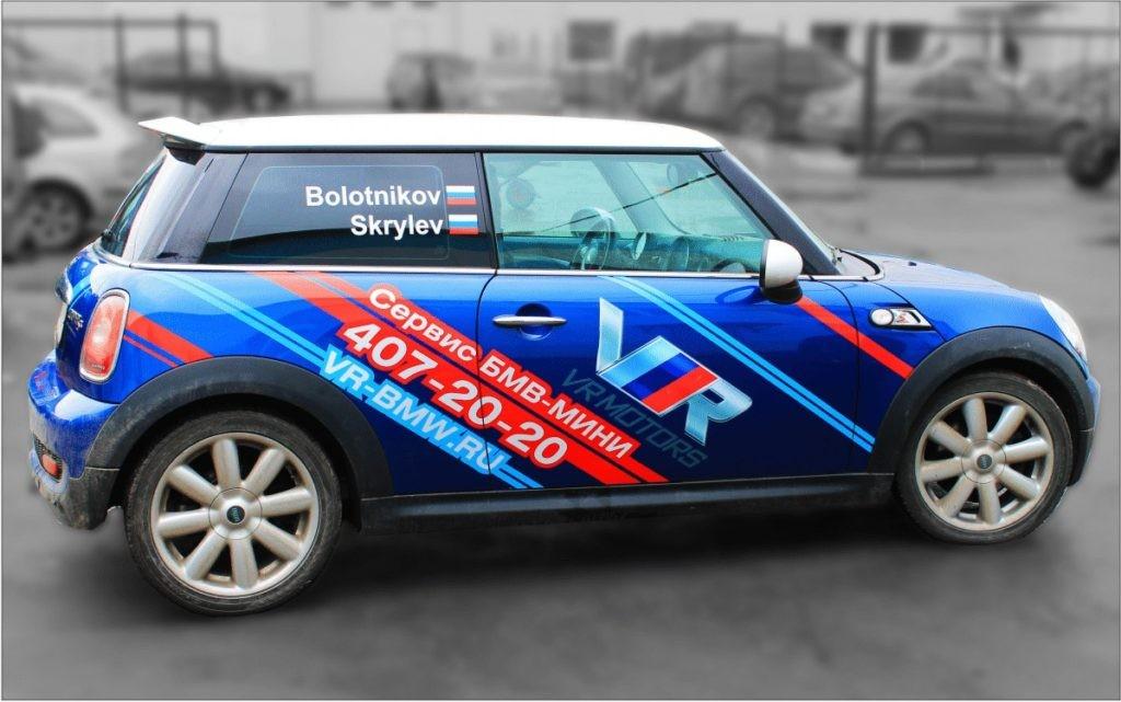 Реклама на авто VR BMW MINI COOPER